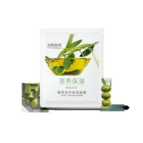 橄榄滋养保湿面膜